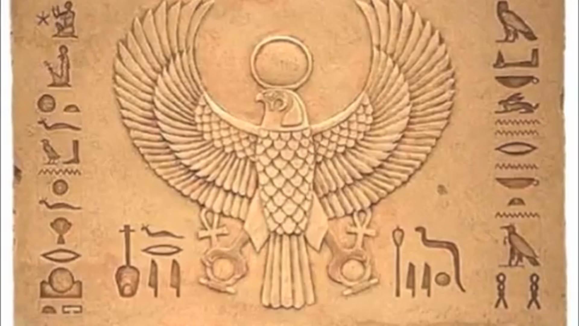 Egyptian god ra wallpaper more information djekova horus represented as a falcon egyptian god ra wallpaper buycottarizona