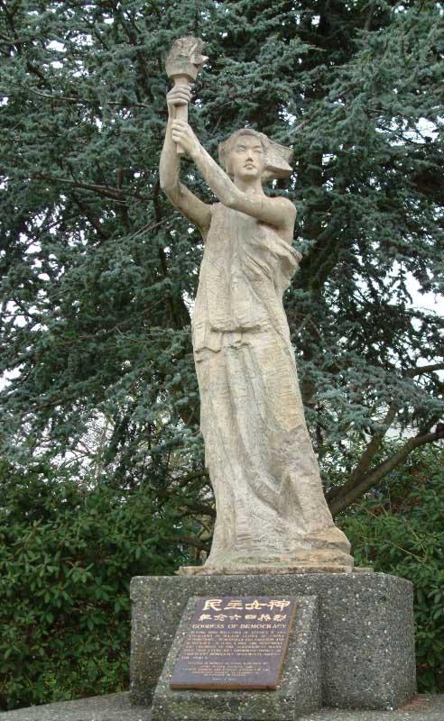 UBC goddess of Democracy