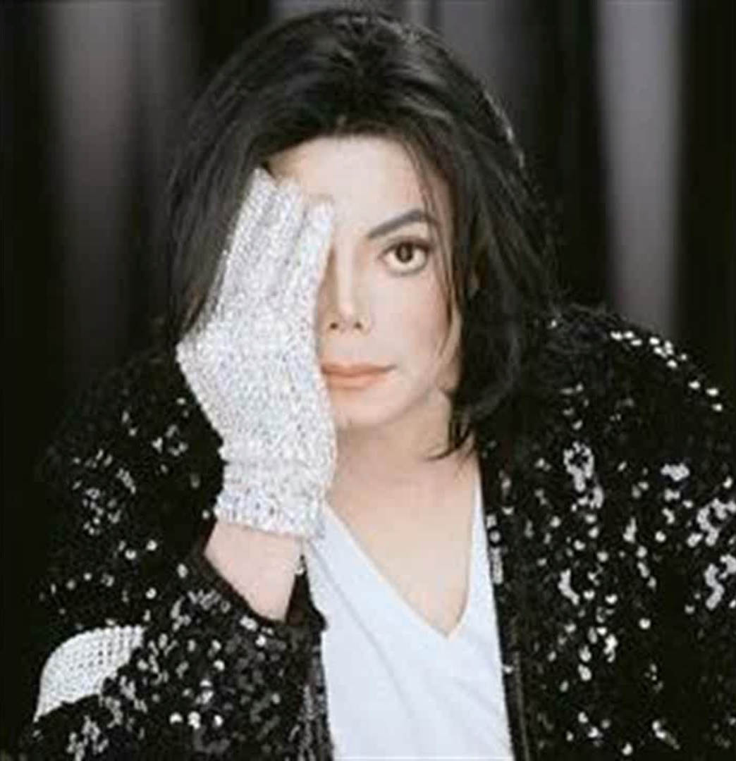 Micheal Jackson: accidental overdose on June 25, 2009
